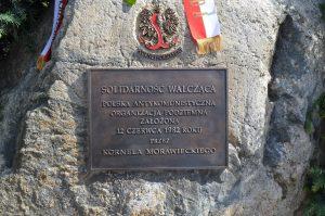 34. rocznica powstania Solidarności Walczącej w Warszawie
