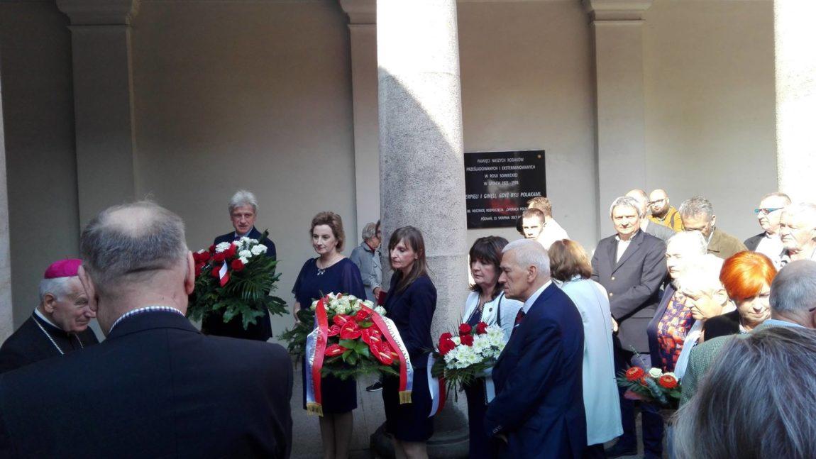 Obchody 35 rocznicy powstania poznańskiej Solidarności Walczącej