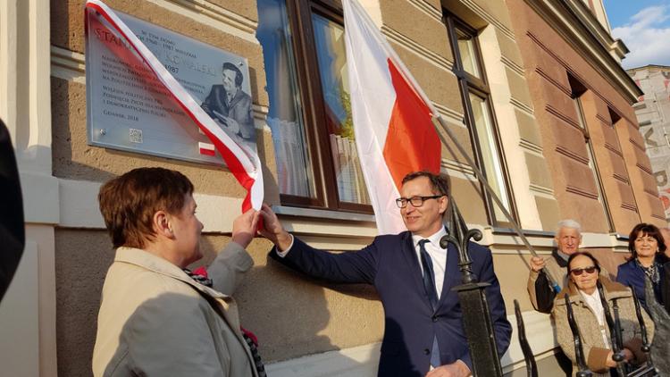 """Upamiętnienie 40. rocznicy powstania """"Wolnych Związków Zawodowych Wybrzeża""""."""